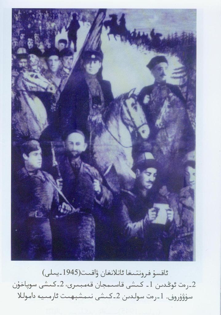 سوپاخۇن ھەققىدە ستالىنغا يوللانغان مەلۇمات