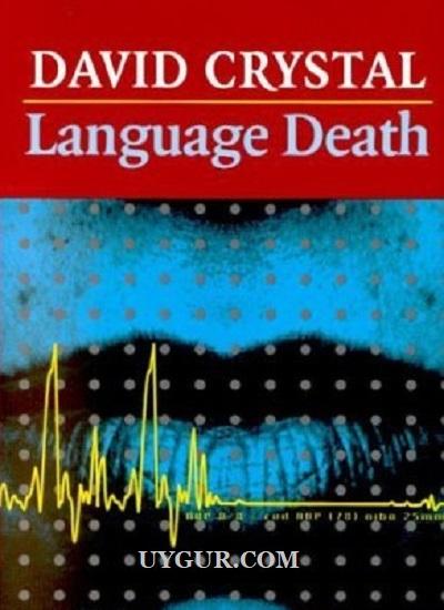 تىل ئۆلۈمى - Language Death