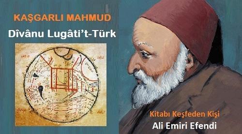 Dîvânu Lugâti't-Türk'ün Bulunuşu ve Yayımlanışı