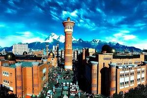 Uygur Özerk Bölgesi - Karahoca,Turfan, Ürümçi