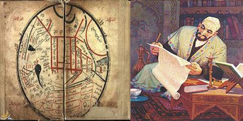 Kâşgarlı Mahmud'un soy kütüğü