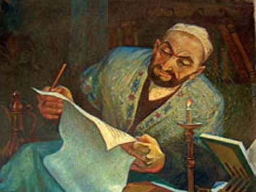 Dîvânu Lugâti't-Türk (Tam Metin)