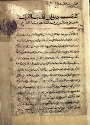 Kâşgarlı Mahmud Dîvânu Lugâti't-Türk'ü Ne Zaman Yazmıştır?